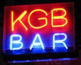 KGB Sign
